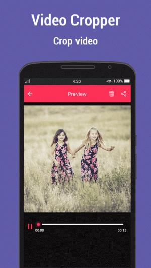 Androidアプリ「Video Crop」のスクリーンショット 3枚目