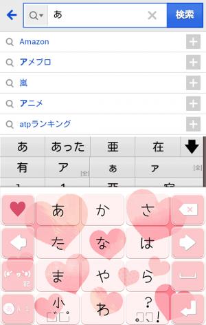 Androidアプリ「きせかえキーボード顔文字無料★PeachPink Heart」のスクリーンショット 1枚目
