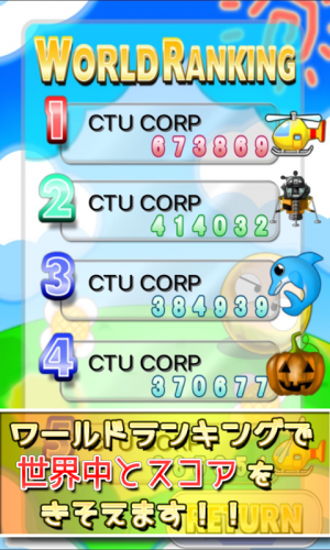 Androidアプリ「こっちん -Tap and Carry-」のスクリーンショット 4枚目