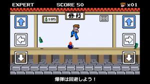 Androidアプリ「カンフー・ラッシュ3D - ファミコン風アクションゲーム」のスクリーンショット 3枚目