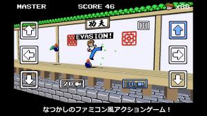 Androidアプリ「カンフー・ラッシュ3D - ファミコン風アクションゲーム」のスクリーンショット 1枚目