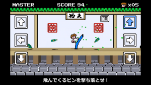 Androidアプリ「カンフー・ラッシュ3D - ファミコン風アクションゲーム」のスクリーンショット 2枚目