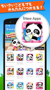 Androidアプリ「こどもランド - 幼児・子供向け知育ゲーム遊び放題」のスクリーンショット 2枚目