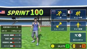 Androidアプリ「100mダッシュ! 放置育成 & ネット対戦マルチ」のスクリーンショット 3枚目