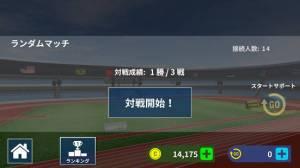 Androidアプリ「100mダッシュ! 放置育成 & ネット対戦マルチ」のスクリーンショット 5枚目