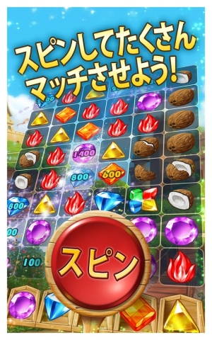 Androidアプリ「カスケード」のスクリーンショット 2枚目