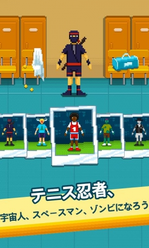 Androidアプリ「One Tap Tennis」のスクリーンショット 4枚目