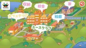 Androidアプリ「トッカ・ライフ・スクール Toca Life School」のスクリーンショット 5枚目