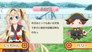 Androidアプリ「花船 -FlowerShips-」のスクリーンショット 2枚目