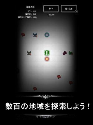Androidアプリ「Mystic Castle」のスクリーンショット 4枚目