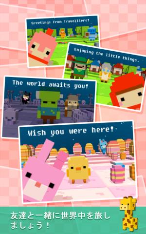 Androidアプリ「たびびびと - TraveLLLers」のスクリーンショット 4枚目