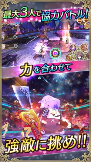 Androidアプリ「OZ Chrono Chronicle」のスクリーンショット 3枚目