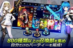 Androidアプリ「トリックスター 召喚士になりたい ドット絵キャラRPG」のスクリーンショット 4枚目