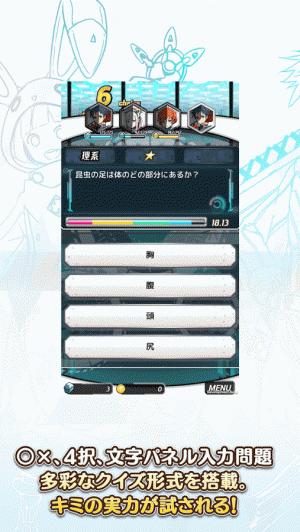Androidアプリ「チノクライシス」のスクリーンショット 3枚目