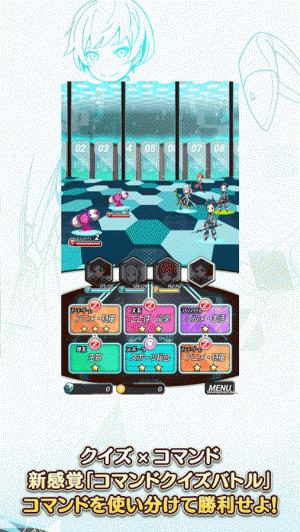 Androidアプリ「チノクライシス」のスクリーンショット 2枚目