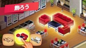 Androidアプリ「マイカフェ — レストランゲーム」のスクリーンショット 2枚目