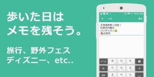 Androidアプリ「毎日歩こう 歩数計Maipo 人気の無料アプリでウォーキング」のスクリーンショット 5枚目