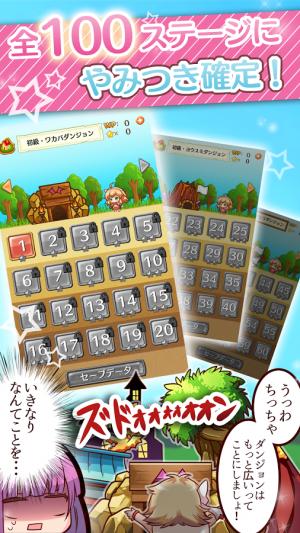 Androidアプリ「爆ムズパズル~世界はあたしでまわってる~無料のパズルゲーム」のスクリーンショット 3枚目
