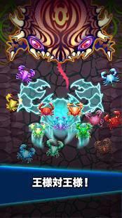 Androidアプリ「かに戦争 (Crab War)」のスクリーンショット 1枚目