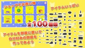 Androidアプリ「ニャンコこれくしょん 〜アイテムいっぱい ねこあつめ〜」のスクリーンショット 3枚目