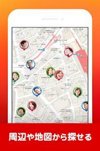 Androidアプリ「mogood-今すぐ飲み会!無料の飲み友検索アプリ」のスクリーンショット 4枚目