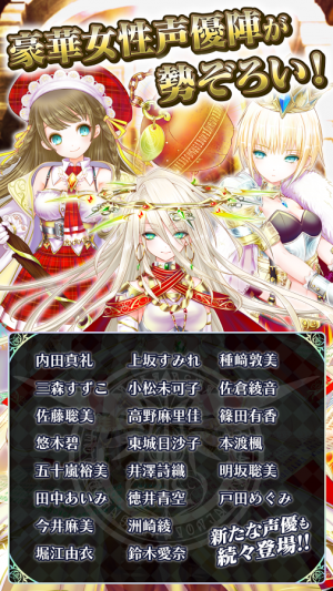 Androidアプリ「魔法陣少女 ノブナガサーガ」のスクリーンショット 4枚目