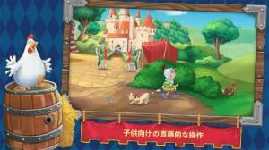 Androidアプリ「Vincelot:騎士の冒険」のスクリーンショット 3枚目