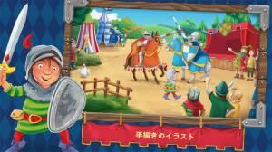 Androidアプリ「Vincelot:騎士の冒険」のスクリーンショット 2枚目
