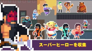 Androidアプリ「Pixel Super Heroes」のスクリーンショット 1枚目
