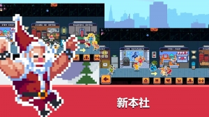 Androidアプリ「Pixel Super Heroes」のスクリーンショット 2枚目
