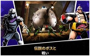 Androidアプリ「Ninja Turtles: Legends」のスクリーンショット 2枚目