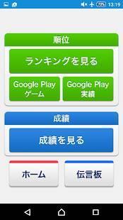 Androidアプリ「タイピング練習 ~日本の名所~(らくらく脳トレ!シリーズ)」のスクリーンショット 5枚目