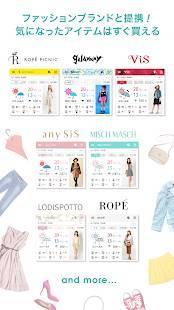 Androidアプリ「ファッション天気予報 Coordiful[コーディフル]」のスクリーンショット 4枚目