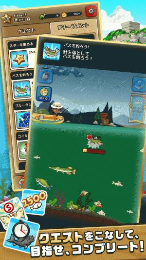 Androidアプリ「フィッシングブレイク ~世界で釣って遊んで簡単釣りゲーム~」のスクリーンショット 3枚目