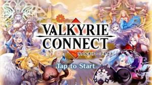 Androidアプリ「ヴァルキリーコネクト」のスクリーンショット 1枚目