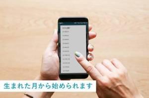Androidアプリ「ALBUS(アルバス)毎月無料のましかく写真でアルバムを」のスクリーンショット 3枚目