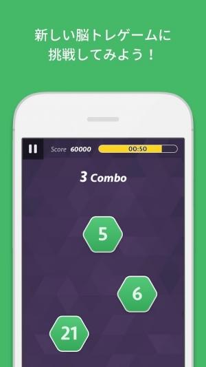 Androidアプリ「cash english キャッシュイングリッシュ」のスクリーンショット 3枚目