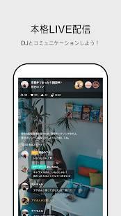 Androidアプリ「SPOON -ソーシャルラジオサービス」のスクリーンショット 4枚目