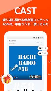 Androidアプリ「Spoon (スプーン) - ラジオ・ライブ配信」のスクリーンショット 5枚目