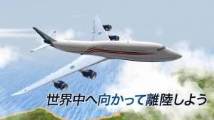Androidアプリ「Take Off The Flight Simulator」のスクリーンショット 1枚目