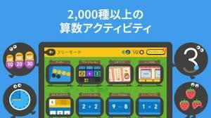 Androidアプリ「トドさんすう」のスクリーンショット 3枚目