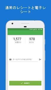 Androidアプリ「Loyverse POSレジ & 在庫管理」のスクリーンショット 4枚目