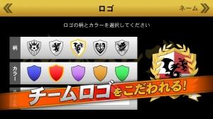 Androidアプリ「俺のイレブン-サッカースタメン発表ムービー【動画作成・編集】」のスクリーンショット 4枚目