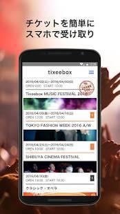 Androidアプリ「tixeebox」のスクリーンショット 1枚目