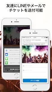 Androidアプリ「tixeebox」のスクリーンショット 2枚目