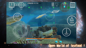 Androidアプリ「ACE OF SEAFOOD」のスクリーンショット 2枚目