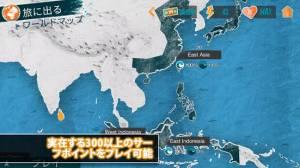 Androidアプリ「The Journey - サーフィンゲーム」のスクリーンショット 2枚目