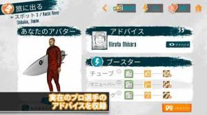 Androidアプリ「The Journey - サーフィンゲーム」のスクリーンショット 5枚目