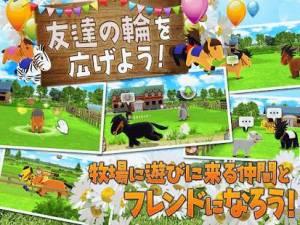 Androidアプリ「チキチキダービー 〜無料で遊べる競馬x牧場シミュレーション〜」のスクリーンショット 5枚目