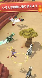 Androidアプリ「Rodeo Stampede: Sky Zoo Safari スカイ・ズー・サファリ」のスクリーンショット 3枚目